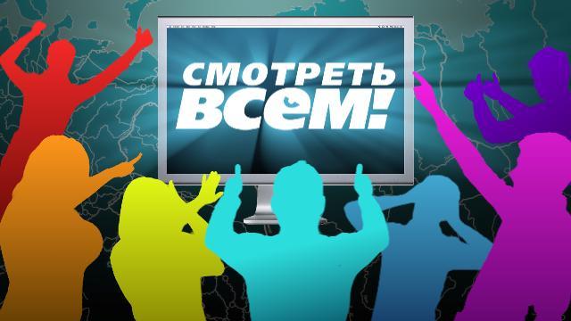 Любимые телешоу ВКонтакте что написать