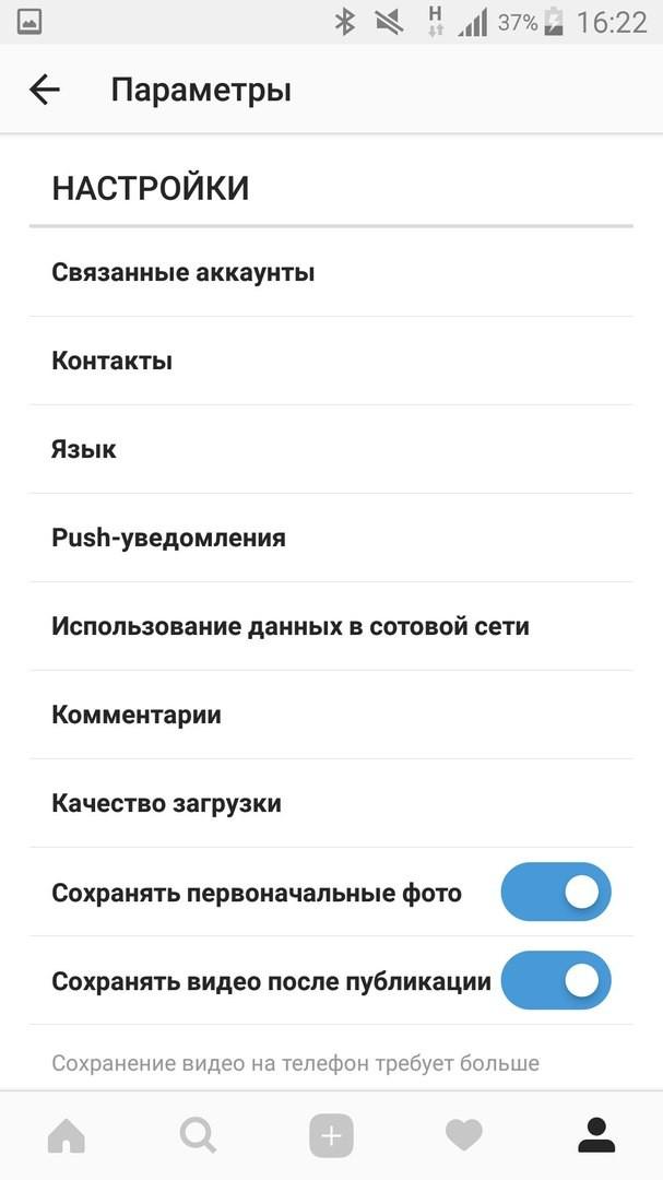 Как сделать чтобы приходили уведомления на iphone