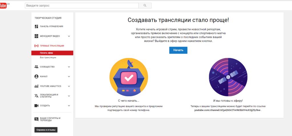 YouTube Википедия 83