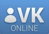 Пособие для новичка, как легко скрыть онлайн ВКонтакте