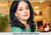 Сколько мужей было у Ларисы Гузеевой и ее личная жизнь сейчас, есть ли дети