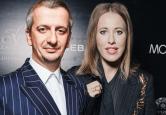 Сколько мужей было у Ксении Собчак и секреты ее личной жизни