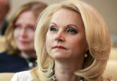 Сколько мужей было у Татьяны Голиковой, состав ее семьи и секреты личной жизни