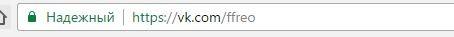 Как изменить адрес страницы Вконтакте