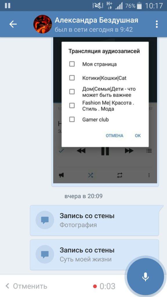 как отправить картинки с сообщением