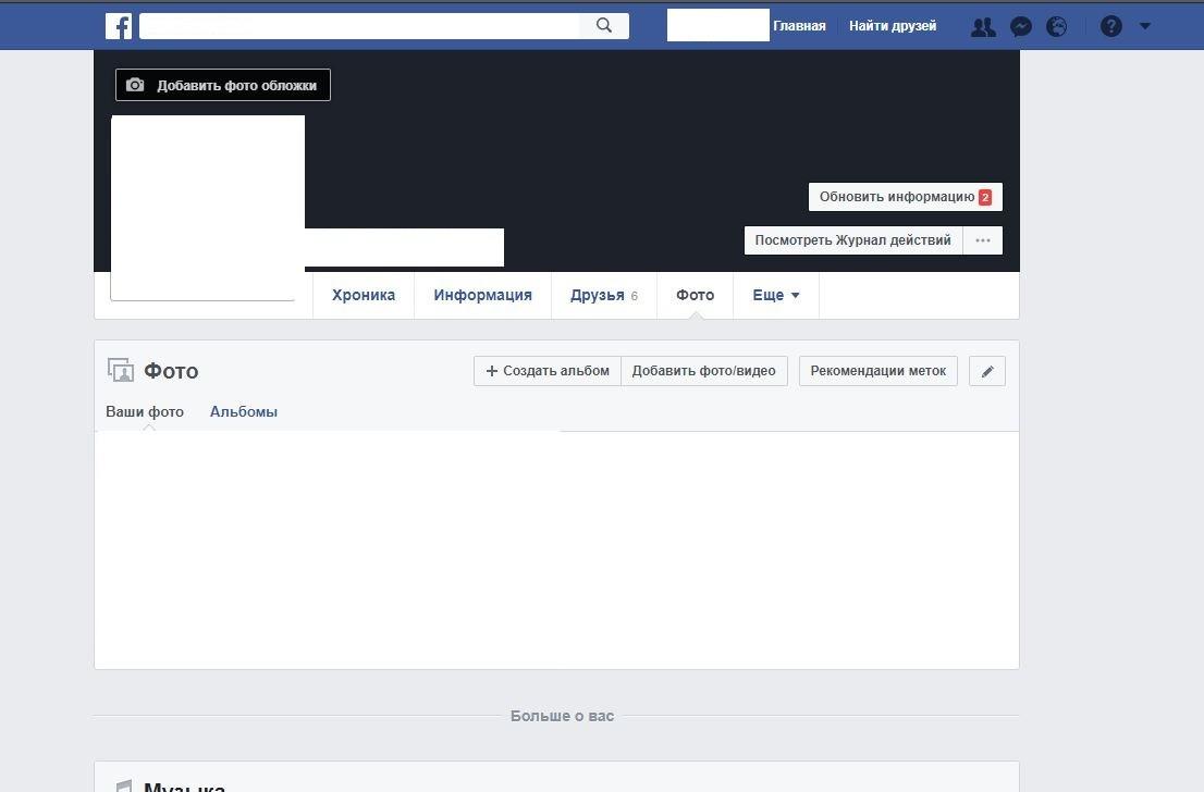 Как выложить несколько фото в фейсбук