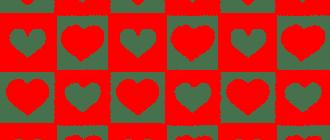 Как сделать сердечко в вк