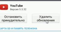 Не показывает видео на ютубе