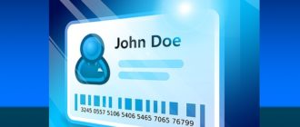 Как найти человека вконтакте по id адресу