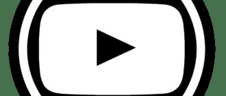 Как скачать аудио с ютуба