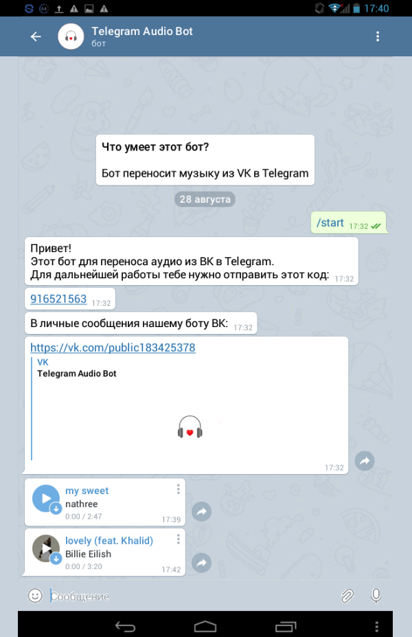 Telegram Audio Bot