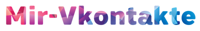 Мир ВКонтакте