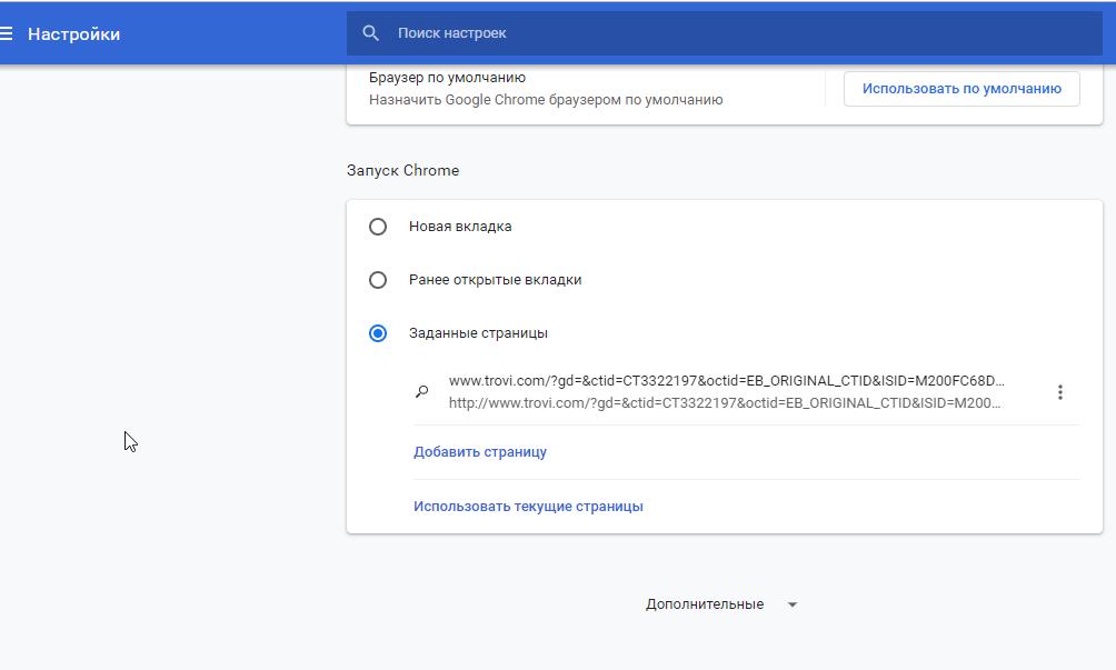 Видео в «Одноклассниках» не воспроизводится, заблокирован плагин — решение проблемы
