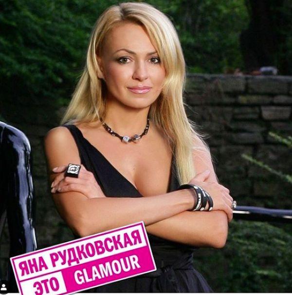 Почему Яну Рудковскую не любят в Инстаграме
