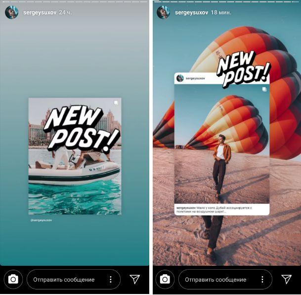 Идеи для сториз, которые повысят вашу популярность в «Instagram»