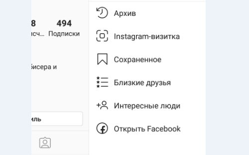Как найти человека в «Инстаграме», как смотреть фото без регистрации