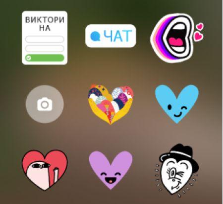 Как сделать сторис в «Инстаграме»: секреты оформления