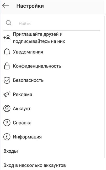 Все способы узнать статистику аккаунта в «Инстаграме» и чем это полезно