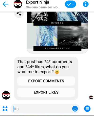 Как выгрузить комментарии из инстаграма в excel с помощью бота