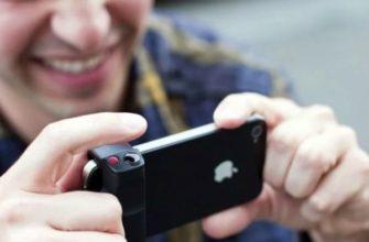 Мобильная съемка