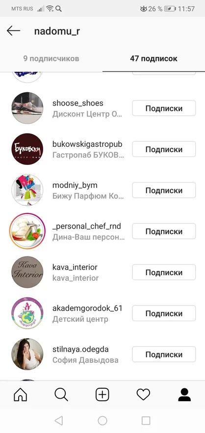 подписки инстаграм