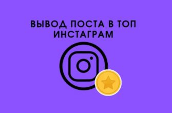 Топ Инстаграм награда