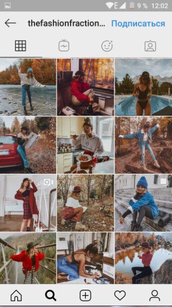 Публикации фото в инстаграм