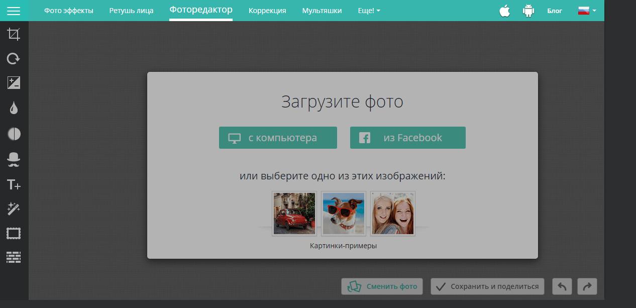 инстаграм в фотошоп