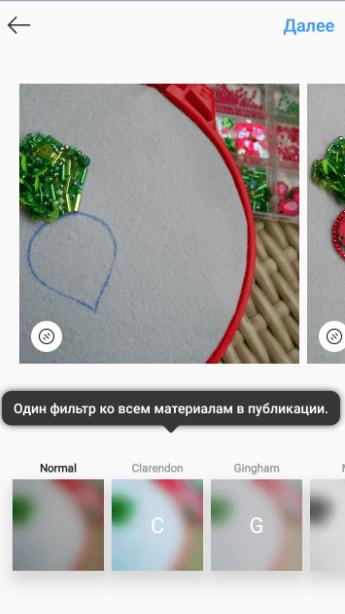 фильтры к фото инстаграм
