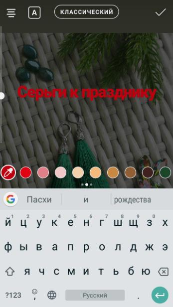 цвет надписи в инстаграм