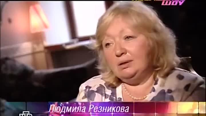 Биография и возраст жены Виктора Резникова, как живет после его смерти