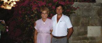 Владимир Матвиенко и жена