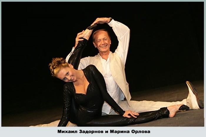 Орлова и Задорнов