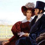 Наталья Гончарова и Пушкин