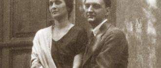 Николай Пунин