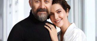 халит эргенч и его жена