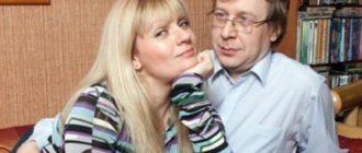 ардова анна и муж