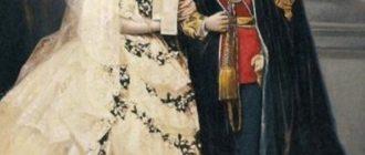 муж королевы виктории
